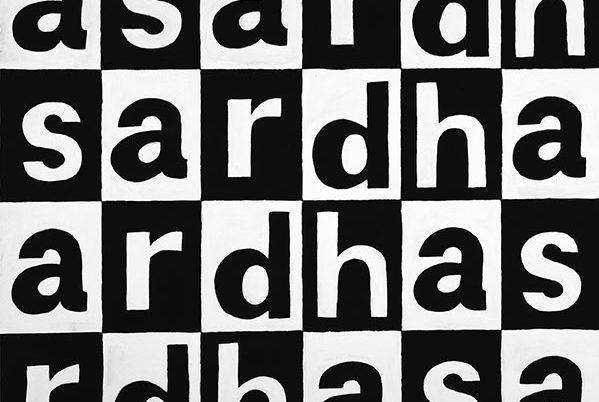 Le mot, la lettre et leur mise en forme